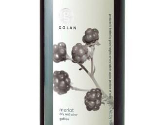 Vinuri Înălțimile Golan. Vinuri din Israel 1