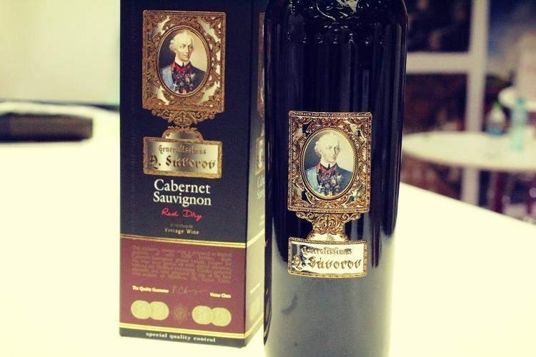 Generalissimus A. Suvorov vin Cabernet Sauvignon 2013