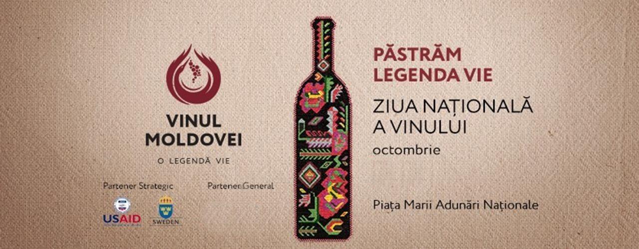 Festivaluri de vinuri din Republica Moldova. Calendar 5