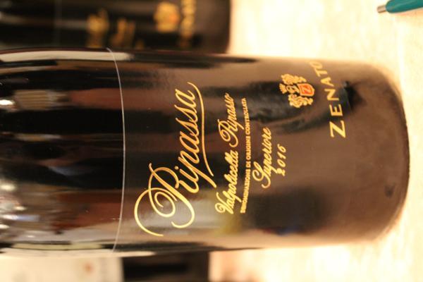zenato-wine