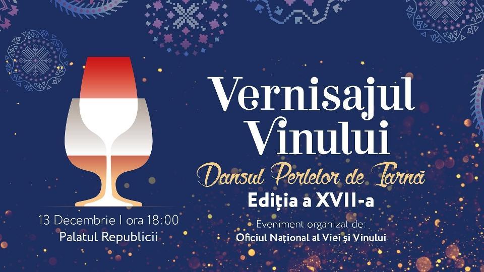 Jurnal de călătorie - Vernisajul Vinului de la Chișinău 1