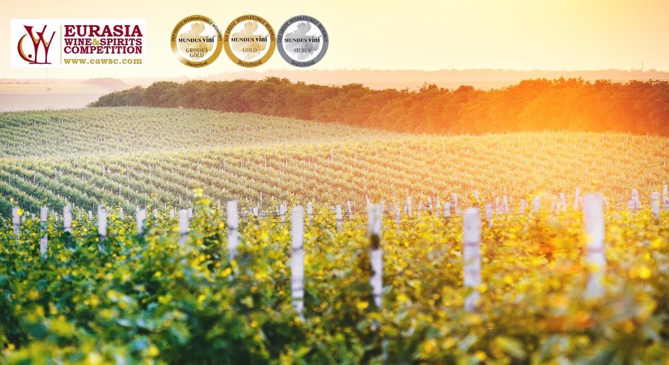 Concursuri internationale de vinuri